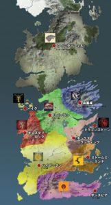 ゲームオブスローンズの地図