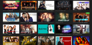 Hulu海外ドラマ画面