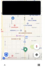 Uber Eatsのお店までの距離