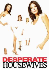デスパレートな妻たち