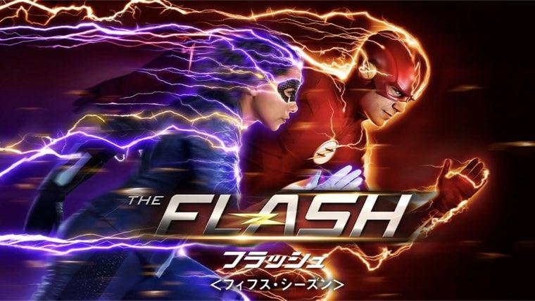 ドラマ『FLASH/フラッシュ』シーズン6までの動画を無料視聴する方法