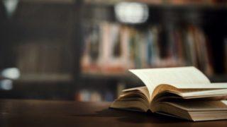『ドリルを売るには穴を売れ』は期待以上に学びの多い本だった。しかも、おもしろい